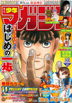 WSM - Issue 26 - 2020 - Round 1300