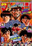 WSM - Issue 19 - 2007