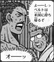 Duck vs Takamura - 03