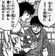 Karasawa - Manga - 05
