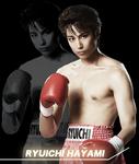 Shinichi Hashimoto - Hayami