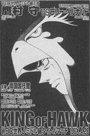Takamura vs Benard