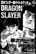 Ippo vs Sawamura fight poster