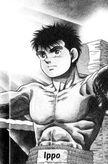 Ippo -Portrait -Manga