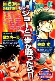 Ippo-vs-joe-p01