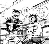 Umezu vs Ippo - Spar - Manga - 001