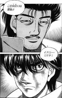 RBJ - Miyata - Destiny