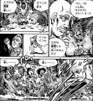 Wally with Monkies - Manga - 003
