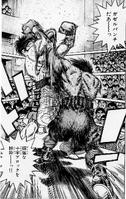 Shimabukuro - Manga - Throwing Gazell Punch on Ippo