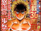 Chapter 1275