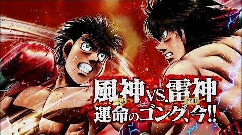 Hajime no Ippo for PS3 Japanese Trailer-0