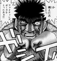 Ippo vs Shimabukuro - 15