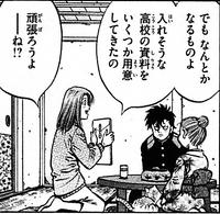 Sendo's Teacher - Gaiden - Trying to get Sendo to attend High School