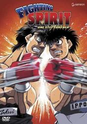 Fighting Spirit - Volume 15