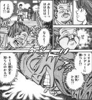 Mr Sakaguchi - 002