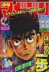 WSM - Issue 39 - 2001