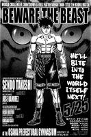 Sendo vs Ramirez Fight Poster - English