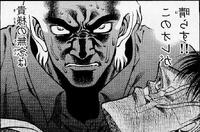 Kamogawa's Revenge