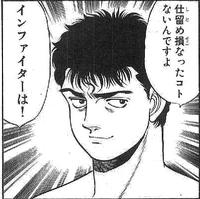 Hayami vs Ono - 07