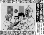 Newspaper - Sendo and Hoshi with the Marascas Brothers