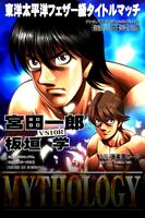 PS3 - Promo - Miyata vs Itagaki