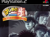 Hajime no Ippo: Victorious Boxers