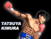 Wii - Rev - Kimura - 02