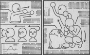 Aoki's Frog Punch Explained