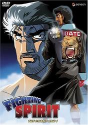 Fighting Spirit - Volume 8