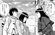 Kumi, Ippo, Mari- 011