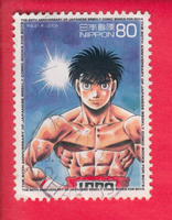 WSM - 50th - Stamp with Ippo