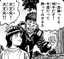 Atsushi - 02