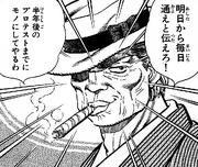 Kamogawa smoking cigar