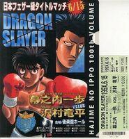 100th - Ippo vs Sawamura