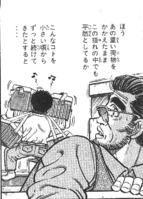 Miyazaki watching Ippo