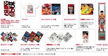 Ishinomori Art Exhibit - Merchandise - 01