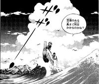 Wally - Manga - 002