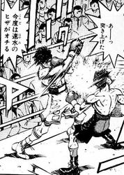 Kobashi vs Hayami - 006