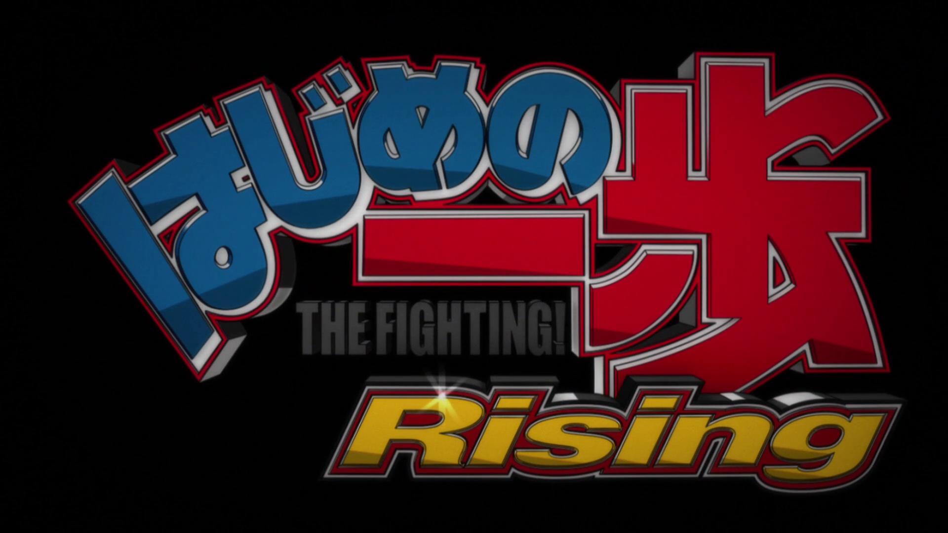 Hajime No Ippo Rising Wiki Ippo Fandom Powered By Wikia