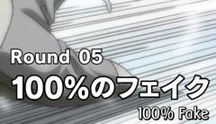 100percentFake