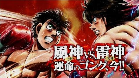 Hajime no Ippo for PS3 Japanese Trailer