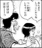 Tomoko Yamaguchi - 004