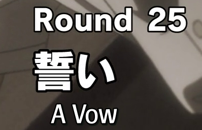 File:A-Vow2.png