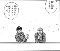 Miyata Sr with Yanaoka drinking