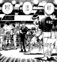 Mashiba vs Miyata - 01