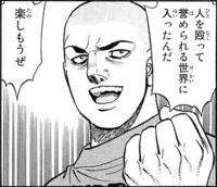 Bald Kaneda - 002
