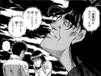 Kumi hearing about Ippo's loss
