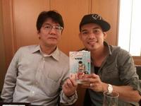 Morikawa with Nonito Donaire - 01