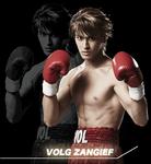 Koji Saikawa - Volg