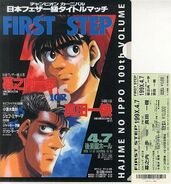 100th - Ippo vs Sanada